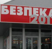 Bezpeka_00