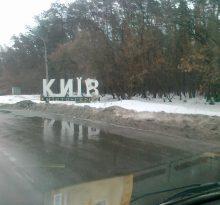 W_drodze_na_Targi_do_Kijowa_00